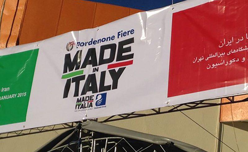 Imbottiti e Arredo Contract: guarda le Foto dei Divani Ditre Italia alla Fiera in Iran!